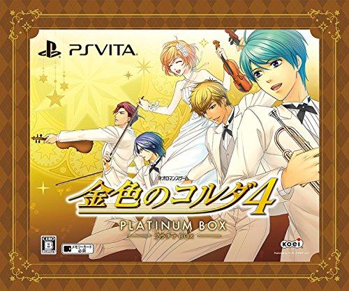 金色のコルダ4 プラチナBOX - PS Vita
