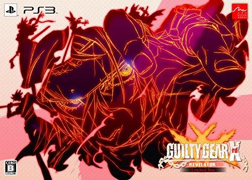 GUILTY GEAR Xrd -REVELATOR- Limited Box - PS3
