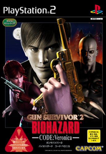 GUN SURVIVOR 2 BIOHAZARD-CODE:Veronica-