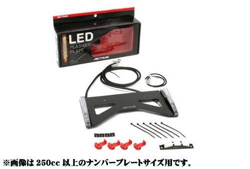 アクティブ(ACTIVE) スライド式ライセンスホルダー付LEDウインカーMINI スモークレンズ 30100067
