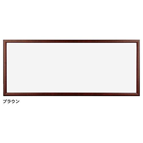 A.P.J. ステインフレーム 手ぬぐいサイズ(350×900mm)ブラウン