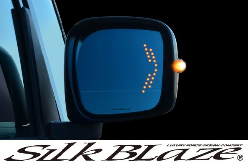 SilkBlaze(シルクブレイズ) ウィングミラー パレットSW SB-WINGM-07