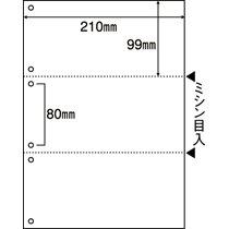 ヒサゴ A4白紙3面6穴 BPE2005