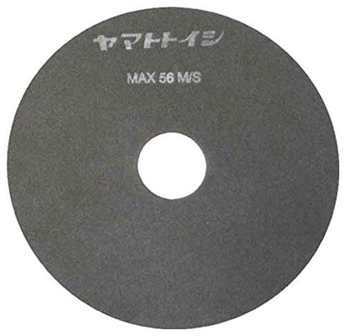 チェリー レジノイド極薄切断砥石(205×0.8) YP2008 (25枚入り)