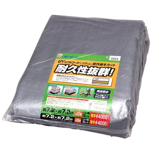 アイリスオーヤマ UVシート 紫外線 #4000 BU40-7272
