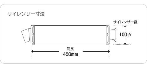 リアライズ(Realize) Aria スリップオンマフラー HONDA CB400SF/Ver.R/S/H.V/SPECII/III.スーパーボルドール [ NC31/NC39 ] ステンレス TypeS スラッシュエンド502-SO-003-02