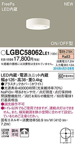 Panasonic LEDダウンシーリング60形拡散電球色LGBC58062LE1