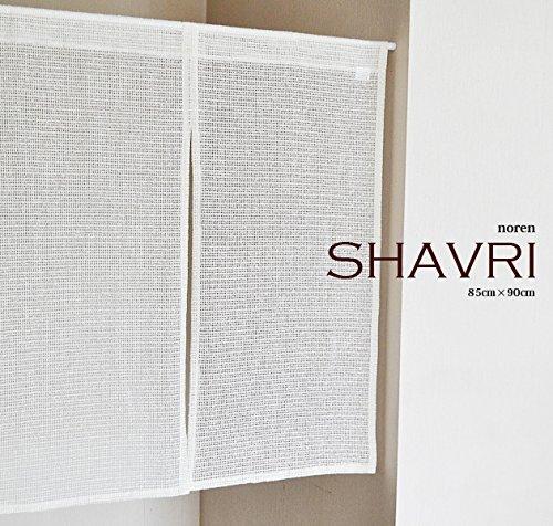 日本製 綿混ざっくり編みレースのれん【SHAVRI シャブリ】(約85cm幅×90cm丈)