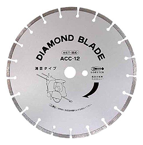 エビ ダイヤモンド土木用ブレード(湿式) 305mm ACC12