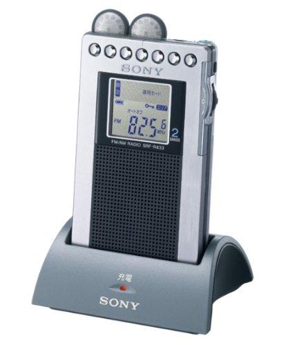 SONY FMステレオ AMポケッタブルラジオ R433 シルバー SRF-R433 S 成人式 法要 ギフトラッピング 葬儀 返品OK 無条件返品・交換