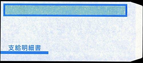 オービックビジネスコンサルタント 支給明細書窓付封筒シール付(1000枚入) 09-SPFT-2S