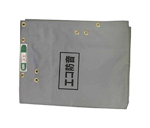 萩原 ECO防音シート 1.8m×3.4m グレー ECOBOUON1834