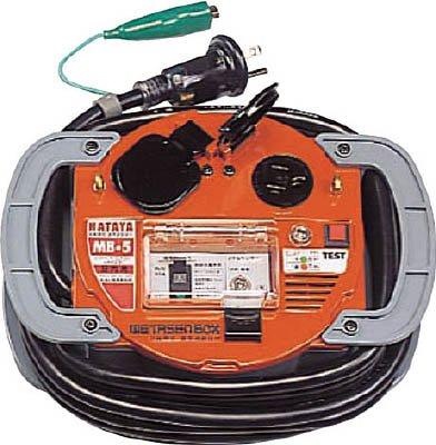 ハタヤ(HATAYA) メタセン(金属感知器)ボックスコードリール MB-5