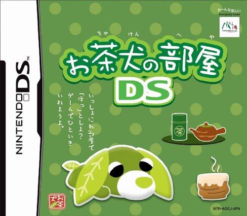 お茶犬の部屋DS
