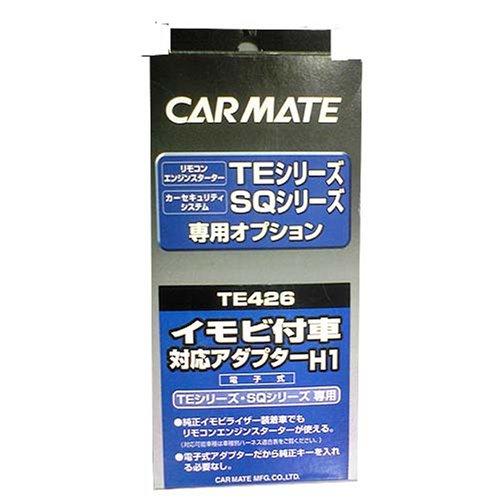 カーメイト エンジンスターター用オプション アダプター H1 イモビ付車対応 TE426