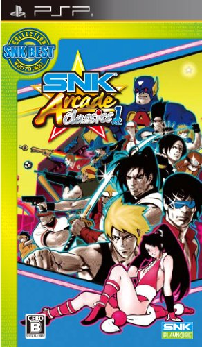 SNK BEST COLLECTION SNK アーケードクラシックス Vol.1