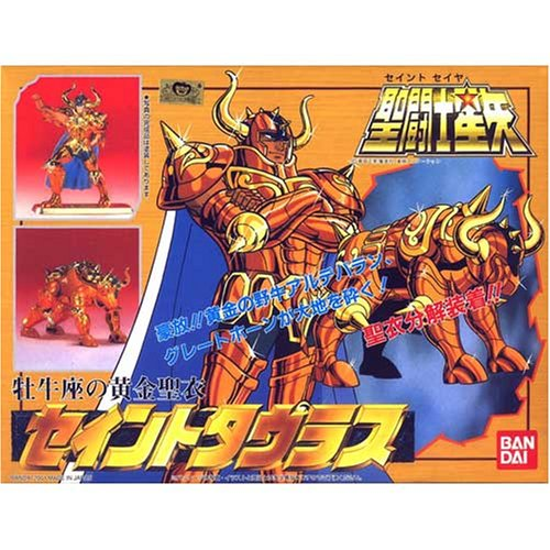 プラモデル聖闘士星矢シリーズ 22「セイントタウラス」