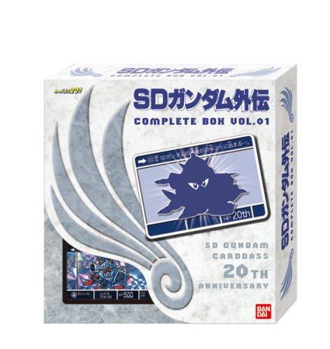 SDガンダム 外伝 コンプリートボックス Vol.1
