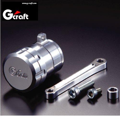 Gクラフト(Gcraft) リザーブタンクキット シルバーアルマイト 汎用 33533