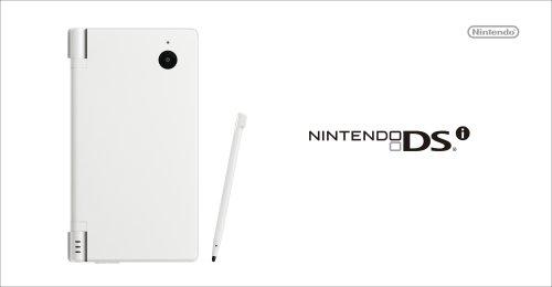 ニンテンドーDSi ホワイト【メーカー生産終了】