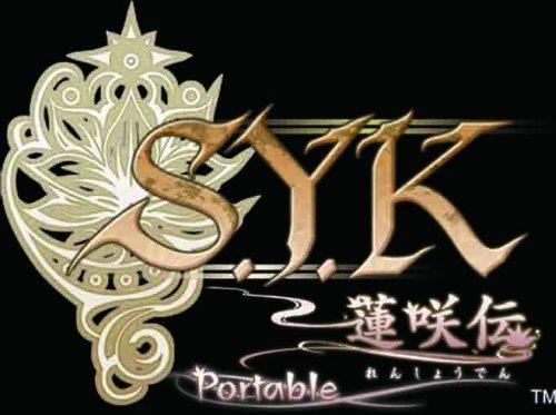 S.Y.K ポータブル ツインパック