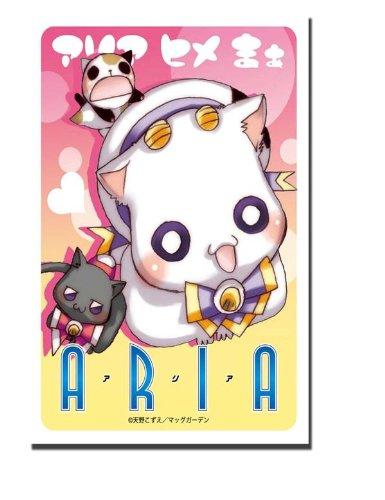 スリーブコレクションHG Vol.17 ARIA アリア・ポコテン