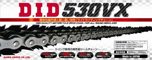 D.I.D(大同工業)バイク用チェーン 軽圧入クリップジョイント付属 530VX-100FB STEEL(スチール) X-リング 二輪 オートバイ用