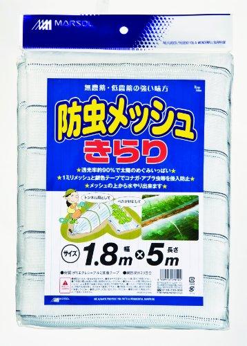 着後レビューで 送料無料 日本マタイ 防虫メッシュ キラリ 1.8X5M 注目ブランド