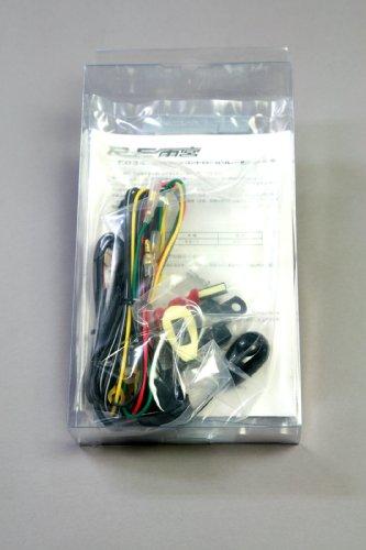 RE雨宮 FD3S RX-7 電動ファンコントロールリレースイッチ