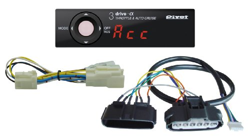 PIVOT ( ピボット ) スロコン 3-drive・α 3DA (クルスロ) 専用ハーネス3点セット【3DA / TH-5A / BR-3】3DA-5A-3