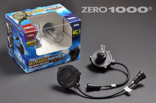 ZERO-1000(ゼロセン) オールインワンHID 【タイプ2】 H11 6000K 35W 12V 802-H1106