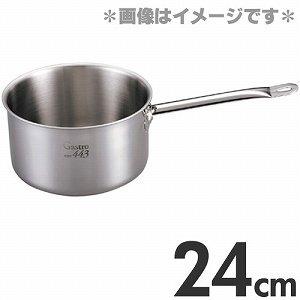 EBM Gastro 443 深型片手鍋(蓋無)24cm 向い手付