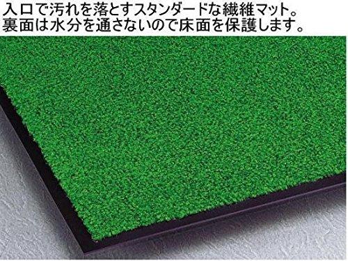 テラモト 除塵用マット ニュートレビアン90×180cm グレー