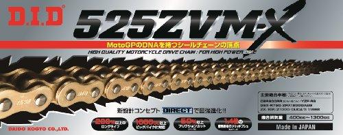 D.I.D(大同工業)バイク用チェーン カシメジョイント付属 525ZVM-X-128ZB G&G(ゴールド) X-リング 二輪 オートバイ用