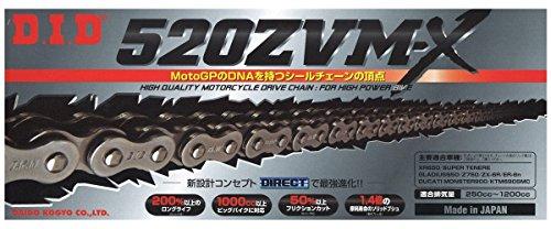 D.I.D(大同工業)バイク用チェーン カシメジョイント付属 520ZVM-X-108ZB STEEL(スチール) X-リング 二輪 オートバイ用
