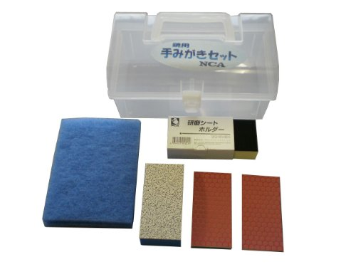 NCA 鏡用手磨きセット MENTE-TM