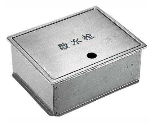 カクダイ 散水栓ボックス 6266