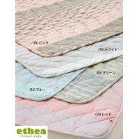 西川リビング 本麻 敷きパッド EA1093 シングル 100×205cm ホワイト 2070-09309