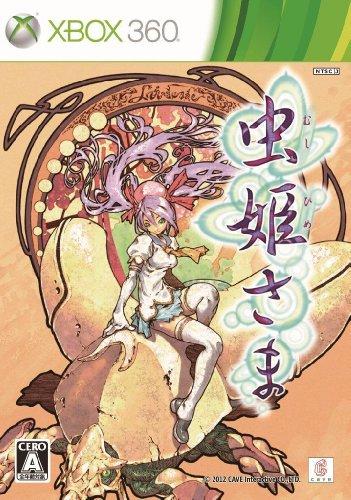 虫姫さま(限定版)