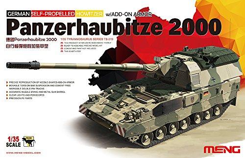 モンモデル 1/35 ドイツ PzH2000 自走榴弾砲増加装甲付き