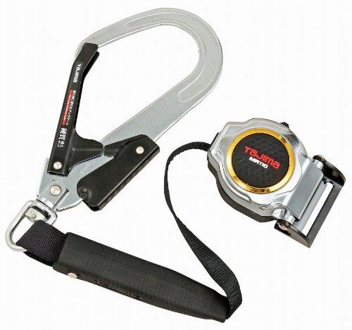 タジマ 安全帯 一本吊り専用 MR110 L2 ランヤード MR110L2