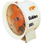 スイデン 送風機(軸流ファンブロワ)ハネ400mm 三相200V 【型番】SJF-408
