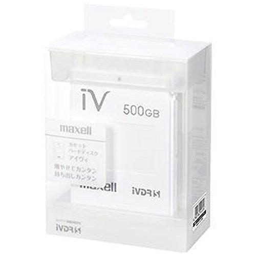 日立マクセル コンテンツ保護技術対応カセットハードディスク「iV」 500GB ホワイト M-VDRS500G.E.WH