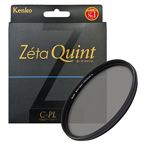 55S Zeta Quint C-PL