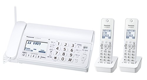 パナソニック デジタルコードレスFAX 子機2台付き 迷惑電話対策機能搭載 ホワイト KX-PD205DW-W