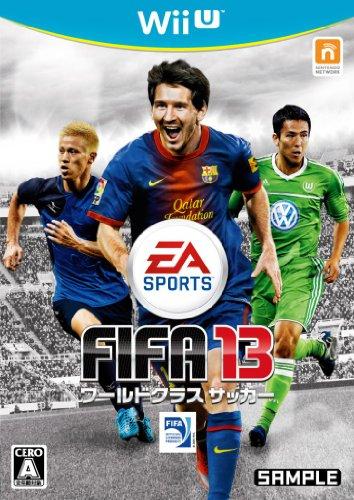 FIFA 13 ワールドクラスサッカー