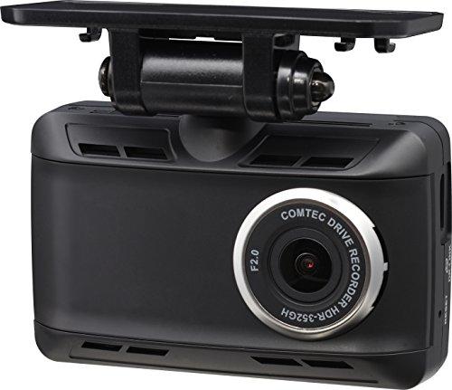 コムテック ドライブレコーダー HDR-352GH 200万画素 Full HD 日本製&3年保証 常時録画 衝撃録画 GPS レーダー探知機連携 補償サービス2万円