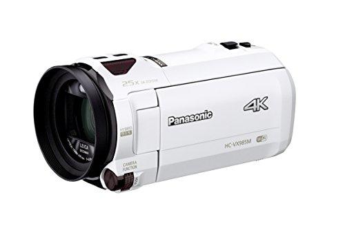 Panasonic デジタル4Kビデオカメラ VX985M 64GB あとから補正 ホワイト HC-VX985M-W
