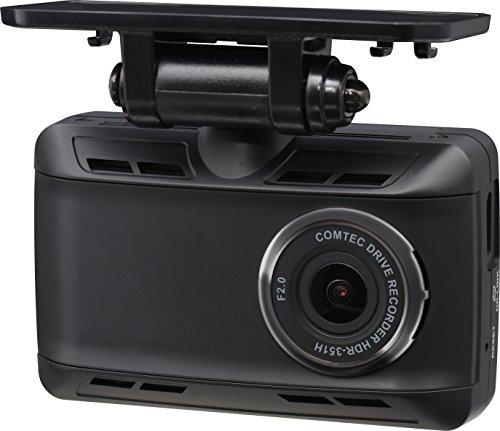 コムテック ドライブレコーダー HDR-351H 200万画素 Full HD 日本製&3年保証 常時録画 衝撃録画 レーダー探知機連携 補償サービス2万円