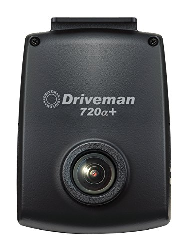 【アサヒリサーチ】 Driveman(ドライブマン) 720α+(アルファプラス) シンプルセット シガーソケットタイプ 【品番】 S-720a-p-CSA